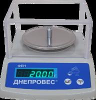Лабораторные весы ФЕН-600Л